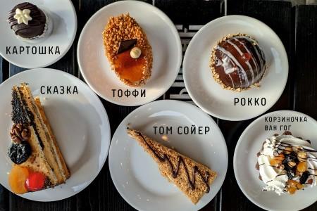 Пирожное Тоффи
